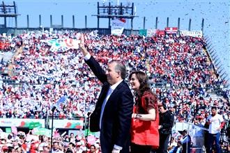 Mensaje de José Antonio Meade Kuribreña, durante la Convención Nacional de Delegados del PRI