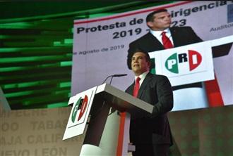 Mensaje de Alejandro Moreno, luego de rendir protesta como Presidente del Comité Ejecutivo Nacional.