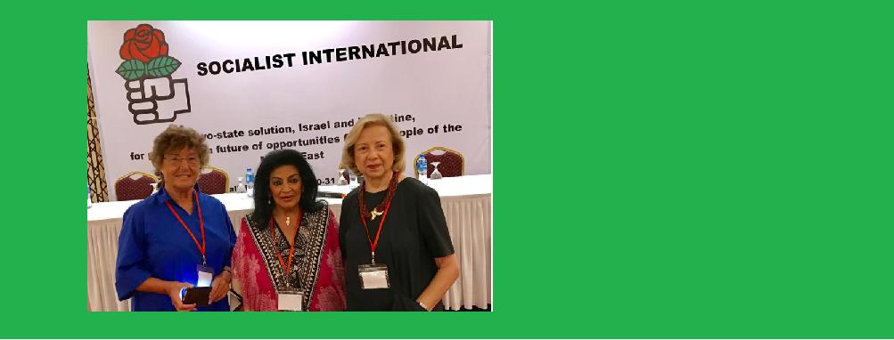 Subsecretaria y Vicepresidenta mundial de la Internacional Socialista, Elsa Espinosa  en reunión en Ramallah, Palestina