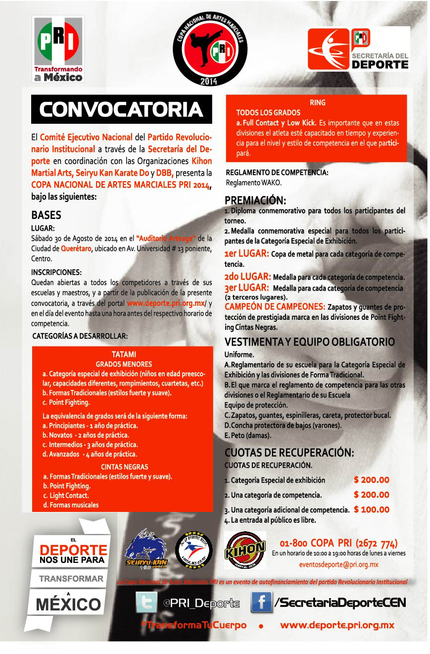 CONVOCATORIA COPA NACIONAL DE ARTES MARCIALES PRI 2014
