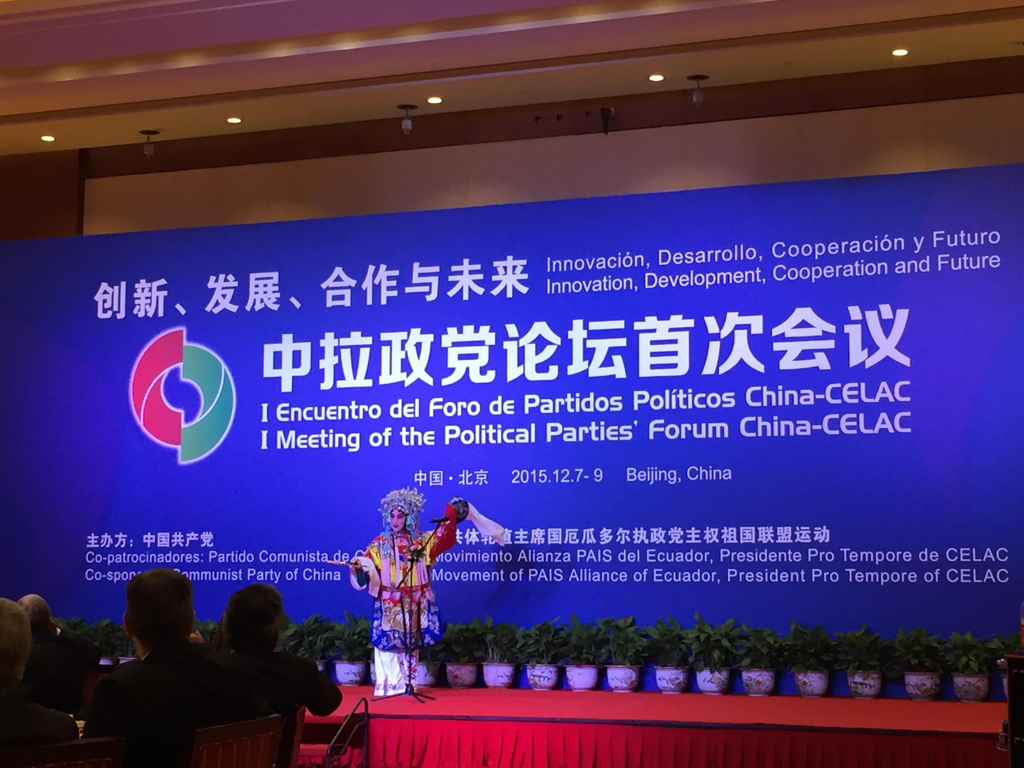 DISCURSO - FORO DE PARTIDOS POLÍTICOS CHINA -CELAC