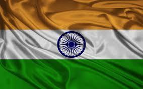 BECA PARA ESTUDIAR EN LA INDIA