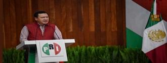 """Propone GPPRI declarar el 12 de septiembre """"Día Nacional de las Mujeres con Discapacidad"""" width="""