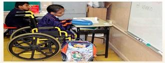Respeto e inclusión para las personas con discapacidad width=