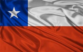 BECAS DE MAESTRÍA PARA ESTUDIAR EN CHILE