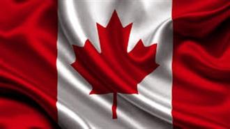 BECA PARA CÁTEDRAS EN CANADÁ