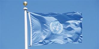 Las Naciones Unidas cumplen 72 años