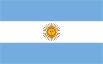 BECA PARA ESTUDIAR EN ARGENTINA