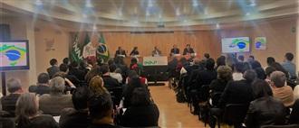 """Conferencia magistral: """"El servicio público en Brasil"""""""
